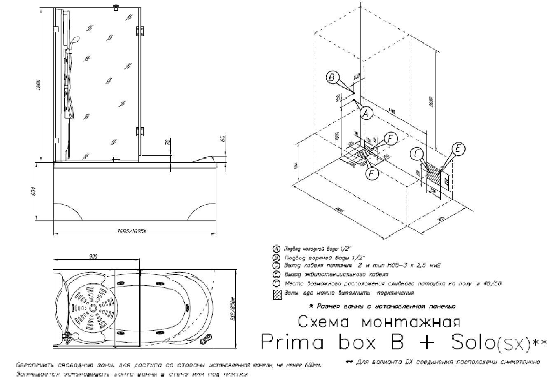 схема dz955f6 eago