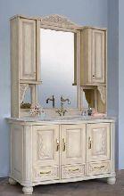 Мебель для ванной Аллигатор Classic 125A