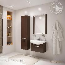 Комплект мебели Акватон Ария 65 тёмно-коричневый