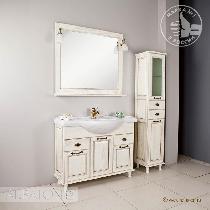 Комплект мебели Акватон Жерона 105 белое золото