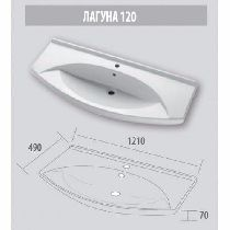 Тумба под раковину Misty Джулия 85 Л-Джу01085-1210Пр универсальная розовый