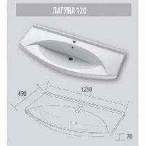 Тумба под раковину Misty Джулия 105 Л-Джу01105-0110Пр  белый
