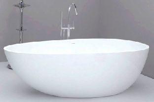 Акриловая ванна GEMY G9211