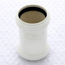 Муфта надвижная Raupiano Plus с уплотнительным кольцом 50