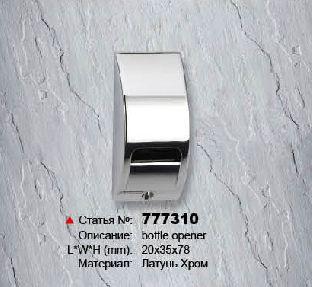 Открывалка 777310