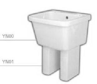 Раковина хозяйственная Hatria Sink 60 YN0001